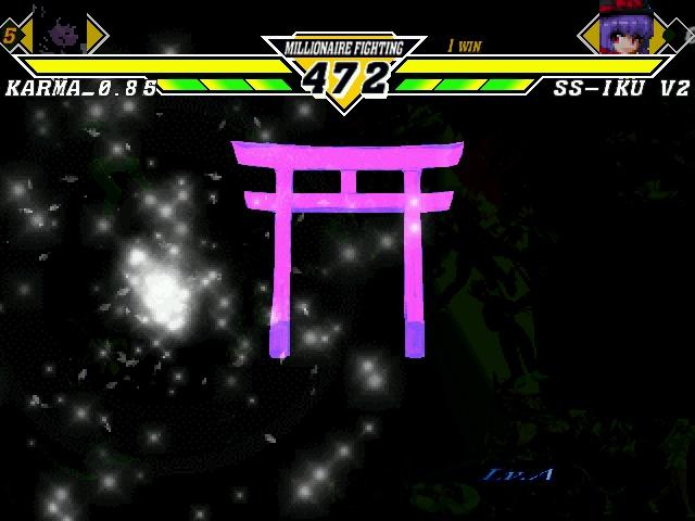 キャーイクサーンカルマサーン (640x480)