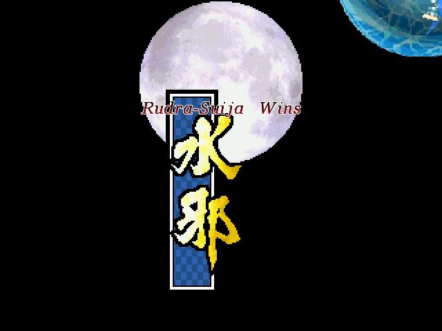 winmugen 2013-09-13 00-44-57-98 (640x480)