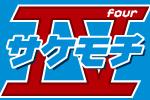酒餅80'sロボプラモコン【サカモチ4】