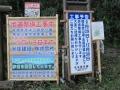 20141012_角田01