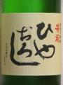 20141017_笹祝02
