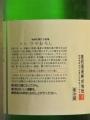 20141017_笹祝03