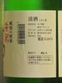 20141017_笹祝04