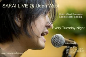 Udon West Live New (600x399)