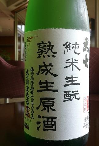大七 純米きもと生原酒 熟成酒 表