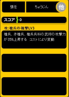2.5 強撃