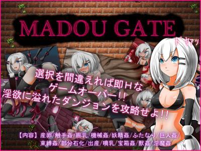 MADOU GATE予告予定