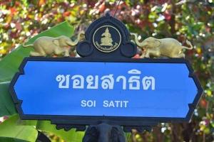 Street Sign, Surin, Thailand