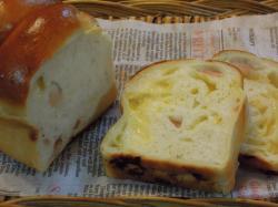 ベーコン&チーズのミニ食パン