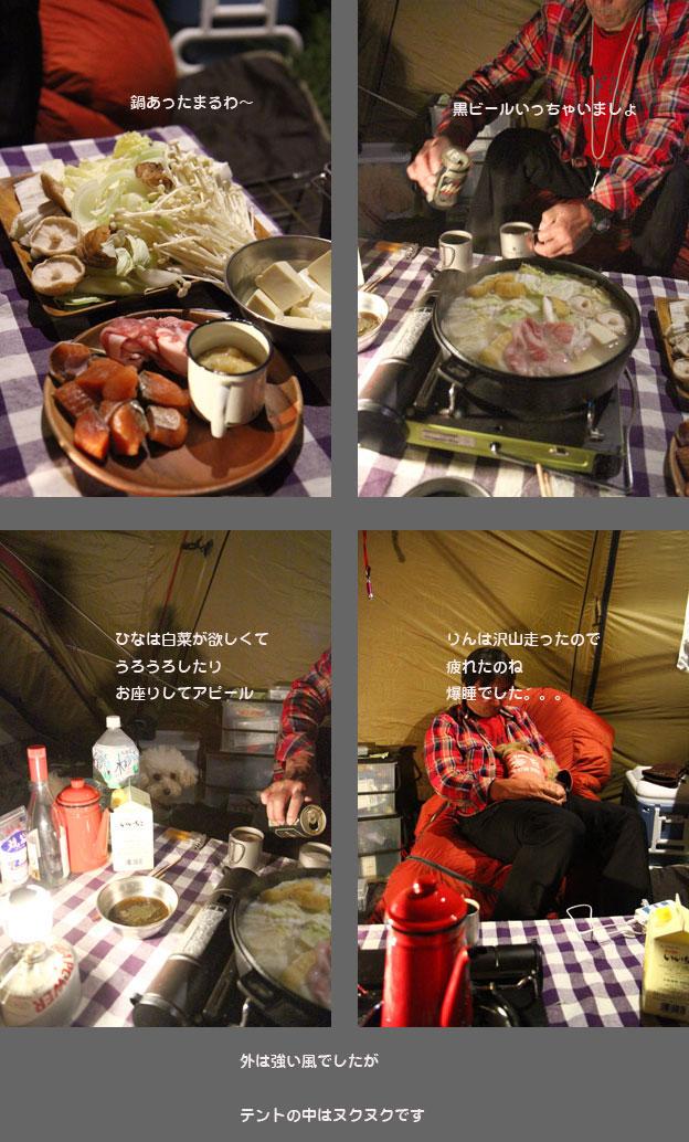 2hime-yorugohan.jpg