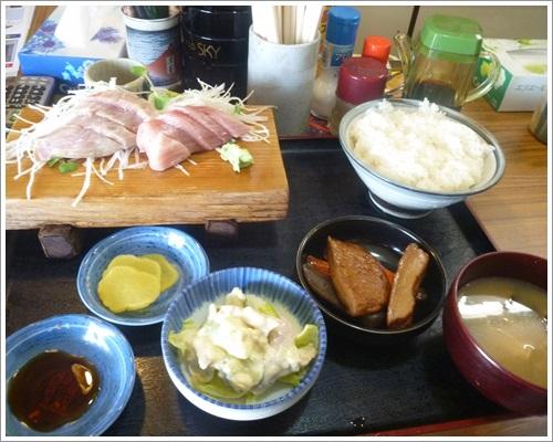 魚秀食堂3