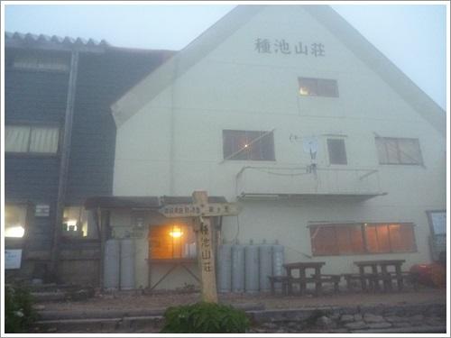 鹿島槍ヶ岳6