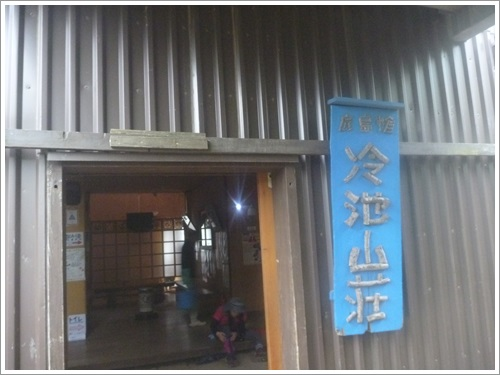 鹿島槍ヶ岳23