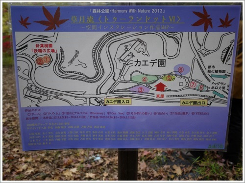 森林公園18