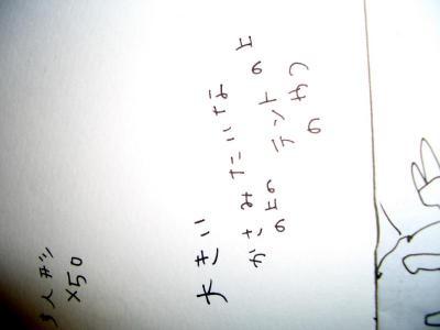 CIMG4542_convert_20130426013459.jpg