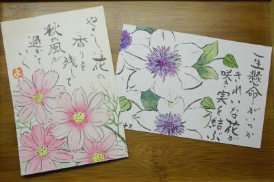 20130921お礼状