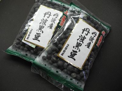 20130924丹波の黒豆