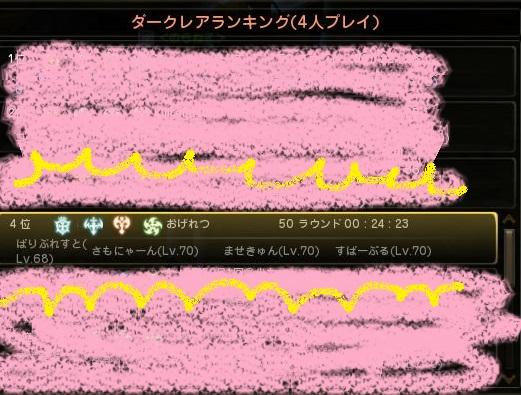 DN 2013-11-11 19-28-40 Mon