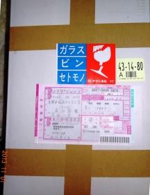 005_20131102094907059.jpg
