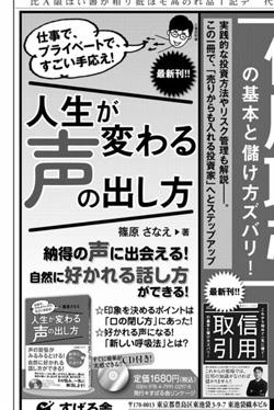 11-24日経新聞