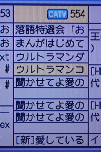 11c0f6.jpg