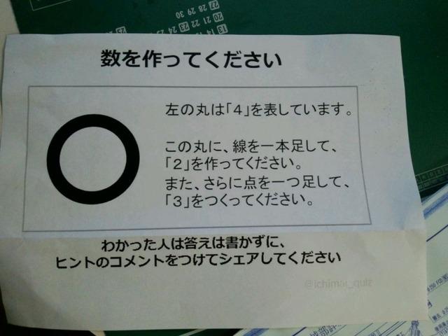 8c7e8fbf-s.jpg
