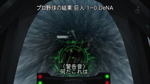 mq7v5Vzv01qzw500.jpg