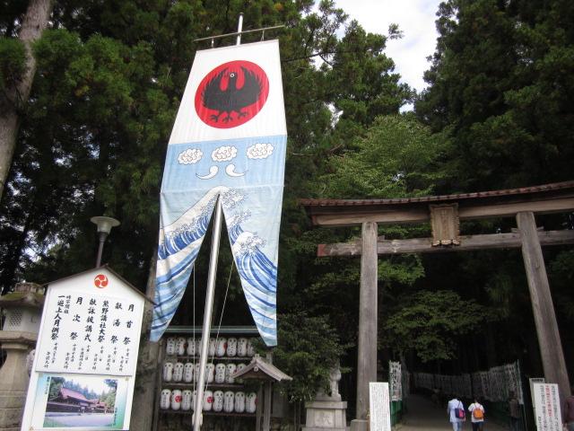 神社巡り2社2013 002