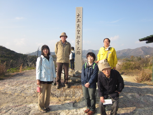 11月16日山陵会播磨・兵庫県立博物館 010
