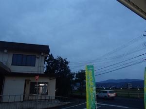 20140919_0431.jpg