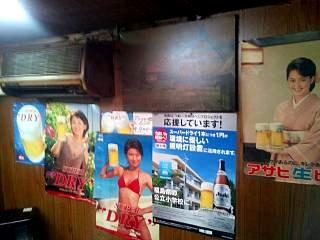 20130305まる太(その1)