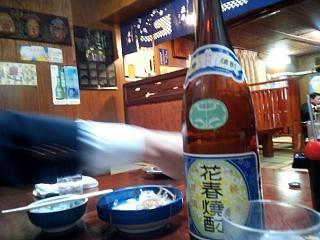 20130322まる太(その3)