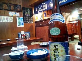 20130322まる太(その4)