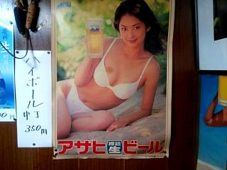 20130322まる太(その7)