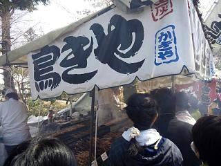 開成山公園・大神宮の桜(その33)