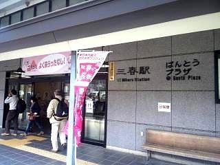 20130420三春滝桜(その1)