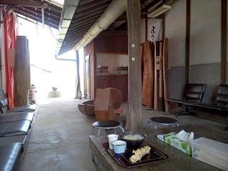 20130503あやうた製麺所(その1)