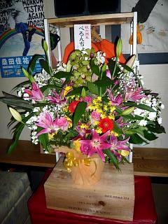 20130301べろ(その1)