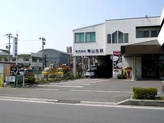 20130414青山製麺(その1)