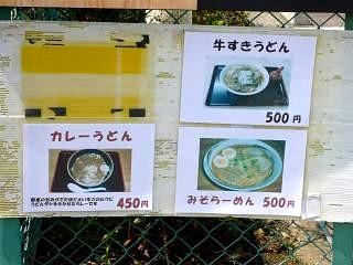 20130414青山製麺(その4)