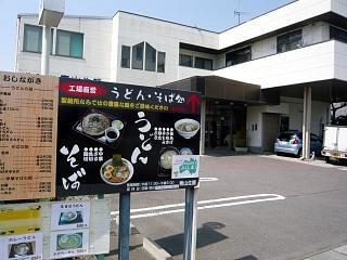 20130414青山製麺(その5)