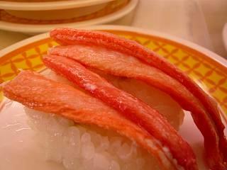魚べい寿司(その8)