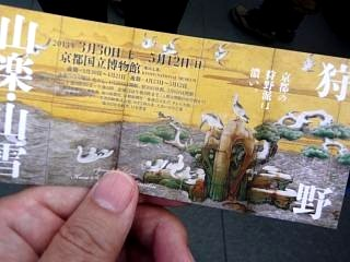 20130502京都国立博物館(その1)