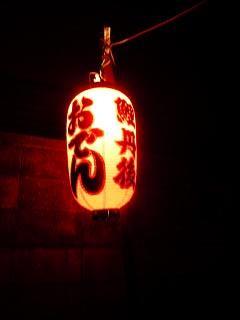 20130502鯉丹後(その3)