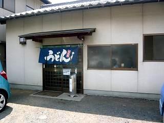 20130503馬渕製麺所(その1)