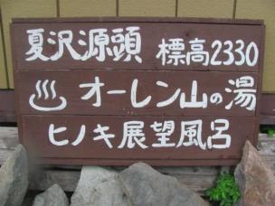 2IMG_2064.jpg
