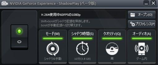 ShadowPlay22.jpg