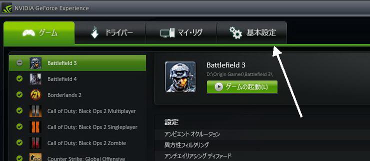 Shadowconfig1.jpg