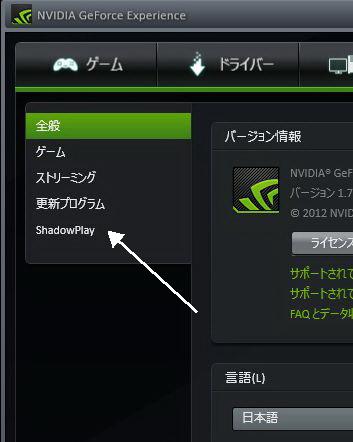 Shadowconfig2.jpg
