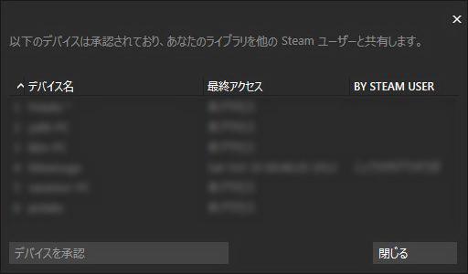 SteamFS.jpg
